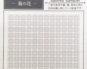 Olympus #1034 Japanese hitomezashi sashiko sampler Chrysanthemum WHITE cotton