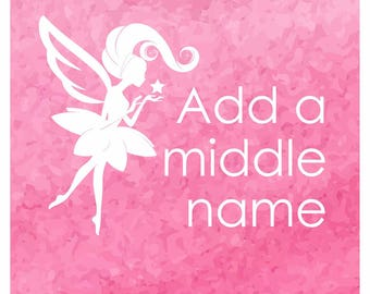 Wall Decal, Add a Middle Name, middle name wall decal, wall decal add on, vinyl name, wall name, personalized, name sticker, monogram name