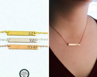 Sorority Necklace - Big Sister Reveal - BSR - Sorority Jewelry - Kappa Delta - Pi Beta Phi - Delta Zeta Tau Alpha - Delta Gamma - Chi Omega