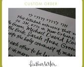 Custom Listing for tori hagen