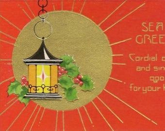 Embossed Unused Christmas Card Bright and Cheerful Candle Lantern Art Deco Style
