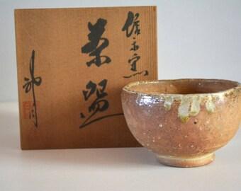 Chawan matcha tea bowl, ceramic chawan, stamped and boxed
