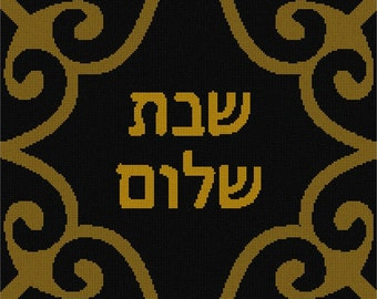 Needlepoint Kit or Canvas: Challah Cover Motif Black Gold