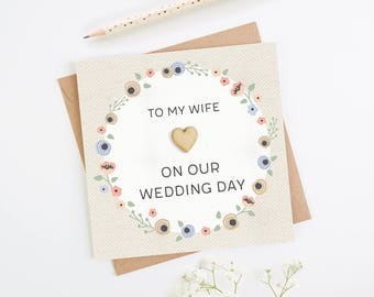 To My Wife On Our Wedding Day Card Bride New Wife