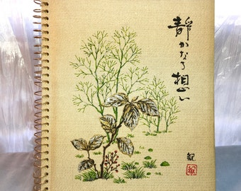 Vintage Photo Album. Asian. Spiral with Cloth Covers. Trees and Leaves.