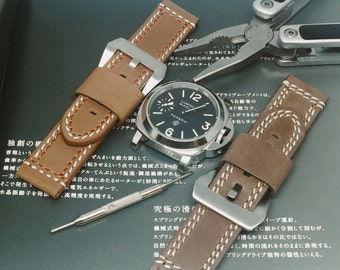 how to change the strap of your watch