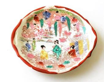 Vintage Geisha girl porcelain tidbit plate with small handles, orange rim, Asian dishware, Asian décor