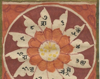 19th century Jain Astrological/Cosmological Painting