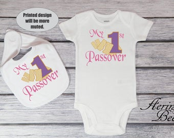My First Passover; Baby's 1st Passover Bodysuit; Baby's First Passover Tee; Judism Baby Bib;  Matzah Design Passover Bodysuit 1705