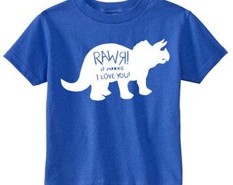 Rawr I love you shirt - Boys tshirt - Dinosaur - Boys dinosaur shirt - funny toddler top - Toddler shirt