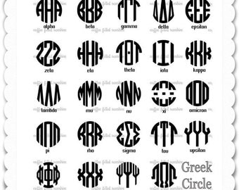 digital cut file circle greek alphabet greek letters circle monogram instant download in svg eps dxf and png formats