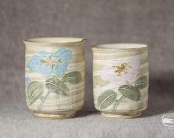 Couple of Meoto Yunomi tea cups for Japanese tea - handmade *0621-2
