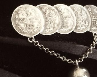 Antique Russian 1882 Five Kopek Brooch