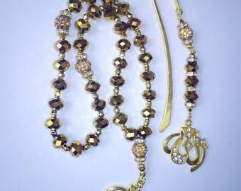 Gift Set - Gold tone tasbeeh with gold plated Allah pendant plus matching bookmark. tasbih, Quran, muslim, hajj, eid ramadan, nikah