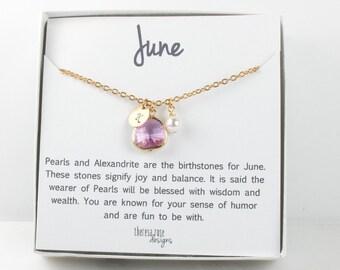 Personalized June Birthstone Light Amethyst Gold Necklace, Light Amethyst Necklace, June Birthday Jewelry, Personalized Gold Necklace #877