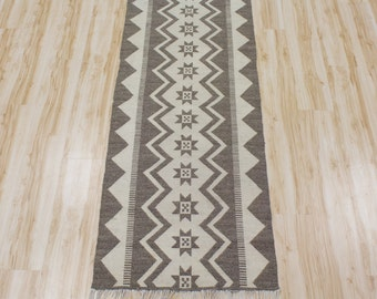 Wool Runner Rug Made in Israel, Cream and Taupe, Geometric Neutral