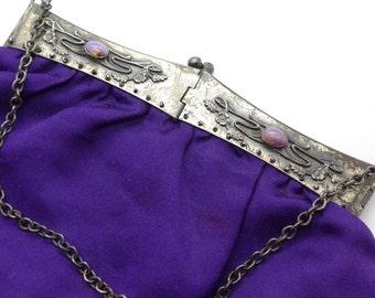 Vintage Art Nouveau Purple Silk Opalescent Glass Metal Evening Bag - AF