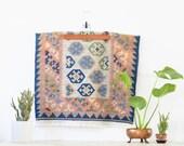 Kilim Accent Rug - Small 2x3 Flat Woven Wool Boho Southwestern Rug