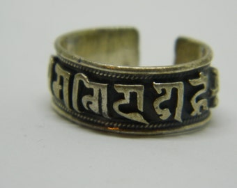 Sterling Silver Ring with Tibetan Om Mantra, Size 10 Tibetan Sterling Ring, Om Mantra Engraved Ring, Om Mantra Sterling Silver, 925 Stamped