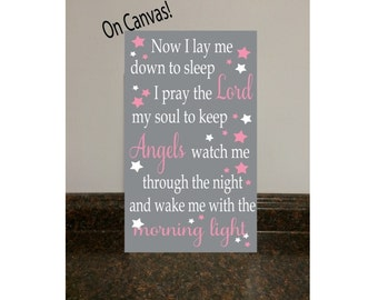Now I lay me down to sleep sign on canvas bedtime prayer nursery wall decor star nursery christian wall decor pray the Lord my soul to keep
