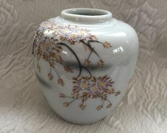 Floral Ginger Jar, Action Lobeco Ginger Jar, Pink Floral Ginger Jar, Asian Style Ginger Jar, Made in Japan, Urn Shaped Vase