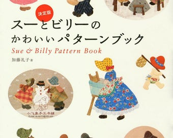 Over 100 Sue and Billy Applique Patterns - Japanese Quilt Pattern Book - Patchwork Patterns - Japanese Craft eBook - PDF - Instant Download