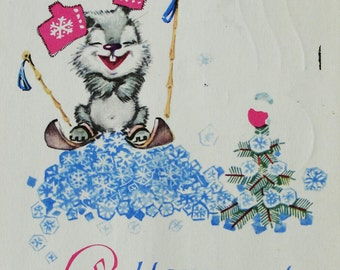 Happy New Year! Used Vintage Soviet Postcard. Artist Zarubin - 1968. USSR Ministry of Communications Publ. Hare Mittens Christmas tree 1960s