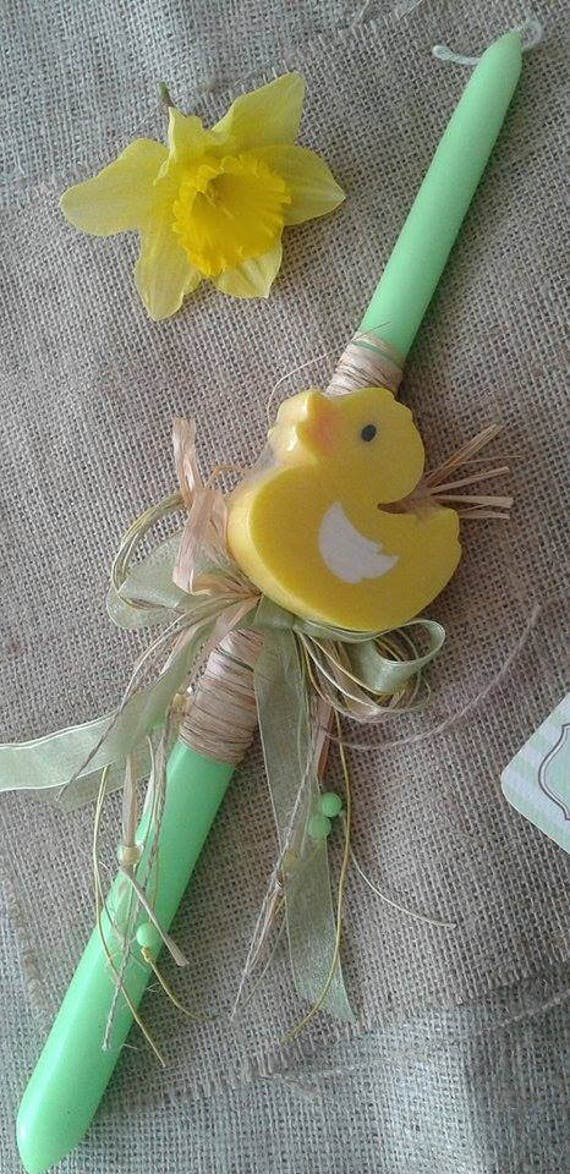 Greek easter canlde lampada easter candle godchild easter like this item negle Choice Image