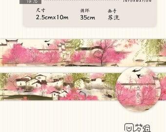 April new tape 25mm Washi tape Masking Tape