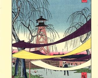 "Japanese Ukiyo-e Woodblock print, Hiroshige, ""Hatsune Riding Grounds, Bakuro-cho"""
