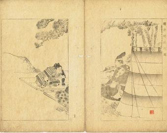 """1891, Japanese antique woodblock print, Matsumoto Fuko, """"Sakurai, Kusunoki Masashige, Masatsura"""""""