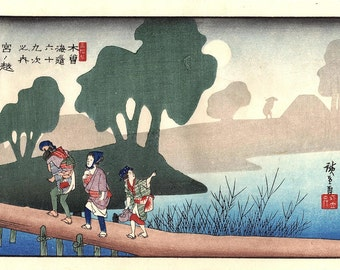 "Japanese Ukiyo-e Woodblock print, Hiroshige, ""Miyanokoshi"""