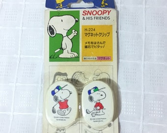 Vintage Magnetic Clip Memo Holder Snoopy PEANUTS Characters 1971 @United Features Syndicate, Inc.