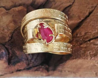 14k Gold filled Fertility ring with Hannah's prayer - Ruby ring - Gold ring - Women empowerment - Jewish ring - Judaica ring