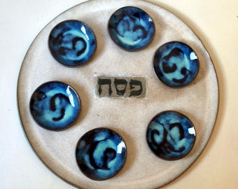 Ceramic Seder Plate, Unique Passover Plate, Judaica Jewish Holiday Gift, Ready To Ship, Cream & Blue Serving plate, Housewarming Gift