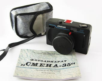 SMENA 35 Russian 35mm Film Camera Lomo EXCELLENT lomography