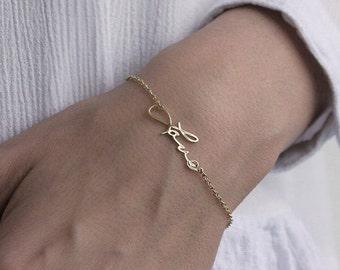 Liebe Gedenkstätte Armband, 14 k Gold Liebe Armband, Signatur Liebe Armband, zierliche Liebe Armband, Schmuck