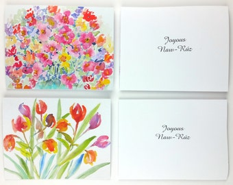 Naw-Rúz Cards, Baha'i Greeting Cards, Floral Watercolor Design