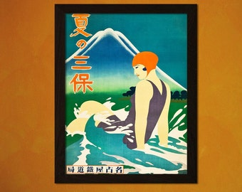 BAMBOO JAPANESE PAPER Summer  Miho Peninsula Japanese Travel Print 1930s Vintage Travel Poster Japanese Art Wall Decor Japan Travel Poster