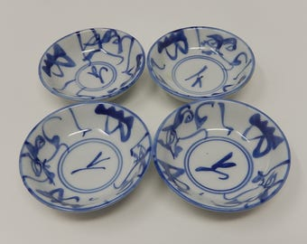 Four Small Bowls of China Qing Dynasty