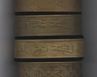 Tibetan mantra copper bracelet, OHM mani padme hum, Tibet, bracelets, old stock, vintage, chose from 3 different designs