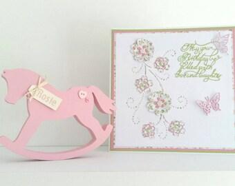 Personalised new baby gift, Rocking horse ornament, baby boy gift, baby girl gift, baby rocking horse, newborn baby gifts, baby shower gift