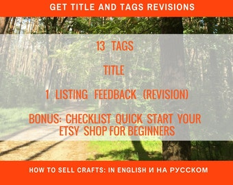 Etsy tags Etsy description Etsy Tagging Etsy listings New seller Seo Etsy Seo Etsy SEO Help Keywords Etsy titles Sell on etsy Tag revision