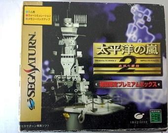 Taiheiyou no Arashi 2: Shippuu no Moudou Sega Saturn Game. In box+Manuals