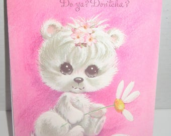 Vintage greeting card, Cat and Daisy Get Well greeting card. Embossed. Coronation Collection. Made USA