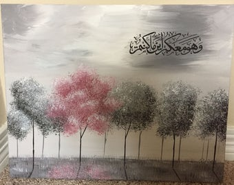 Arabic Islamic Calligraphy Painting with Cherry Blossom Tree Wall Decor