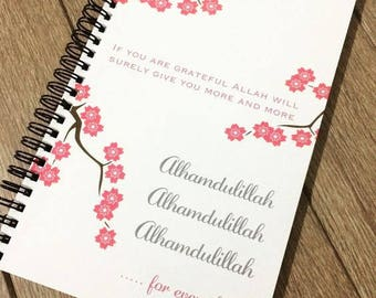 Islamic notebook Alhamdulliah