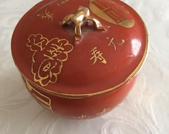 vintage chinese ginger pot with lid