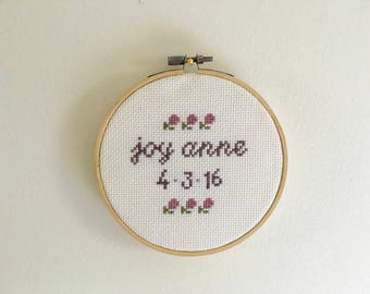 Custom Name & Birthdate Finished Cross Stitch (5 inch)