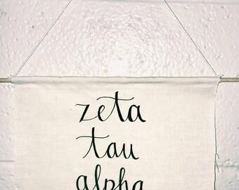 Zeta Tau Alpha Wall Banner
